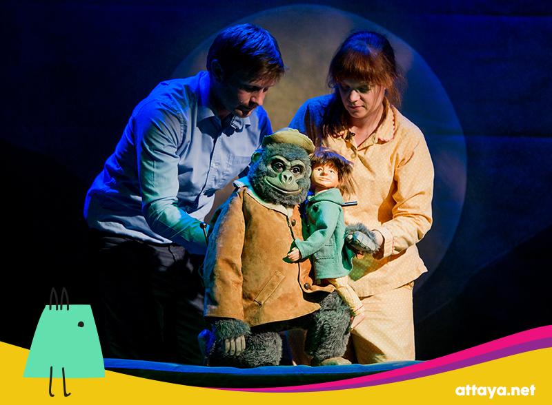 Goril Çocuk Tiyatrosu